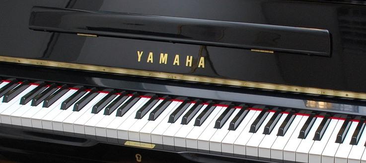 das yamaha klavier modell yus 1 von goecke und farenholtz klaviere fl gel cembali berlin. Black Bedroom Furniture Sets. Home Design Ideas